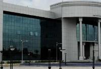 دادگاه فدرال عراق رای به توقف همه پرسی در منطقه کردستان عراق داد