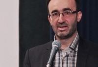 دادستان اصفهان: بمب کشف شده ربطی به مسائل امنیتی ندارد