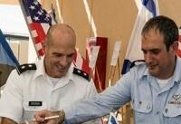 افتتاح نخستین پایگاه نظامی آمریکا در