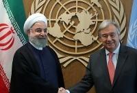 روحانی: همه پرسی در اقلیم کردستان عراق بسیار خطرناک است/ گوترش: ایران حقیقتا به تعهدات خود در ...