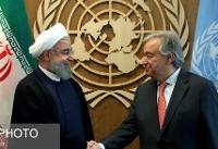 درخواست دبیرکل سازمان ملل از روحانی برای آزادی باقر نمازی