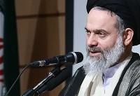 حسینیبوشهری: سپاه پاسداران انقلاب اسلامی، پناهگاه ملتهاست