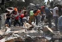 ۲۰۰ کشته بر اثر زلزله ۷.۱ریشتری در مکزیک +عکس
