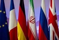توافق هستهای ایران آیندهای دارد؟