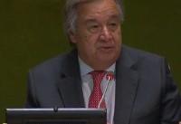 نشست سالانه مجمع عمومی سازمان ملل با سخنرانی آنتونیو گوترش آغاز شد