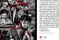 واکنش محمدحسین مهدویان به حذف ماجرای نیمروز از فهرست اسکار