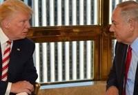 ترامپ به نتانیاهو: برجام لغو نخواهد شد/آمریکا از حمله نظامی به ایران و سوریه حمایت نمی کند