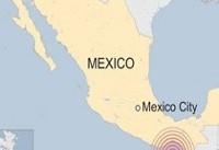 زلزله ۷.۱ ریشتری مرکز مکزیک را به لرزه در آورد