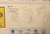 برچسب سرویس مدارس شهر تهران نصب شد
