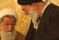 رهبرمعظم انقلاب درگذشت حجةالاسلام والمسلمین معصومی راتسلیت گفتند