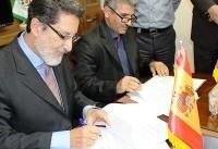 ایران و اسپانیا در زمینه رعایت مقررات بهداشت گیاهی تفاهم نامه همکاری امضا کردند