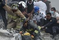 فیلمی از لحظه فروریختن یک برج در زلزله مکزیک/ تعداد کشته ها به ۱۳۸  نفر رسید