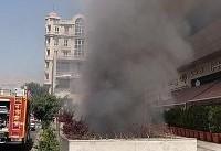 آتشسوزی در مجتمع کوروش (+عکس)
