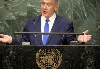 نتانیاهو از سخنان ترامپ درباره ایران تمجید کرد