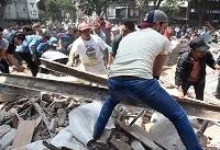 لحظه وقوع زلزله در مکزیک + فیلم