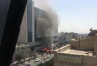 (تصاویر) مجتمع کورش آتش گرفت