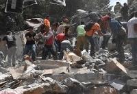 افزایش شمار قربانیان زمین لرزه مکزیک به ۲۲۴ نفر
