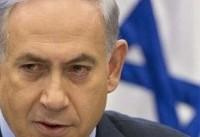 نتانیاهو از سخنرانی ترامپ در سازمان ملل تمجید کرد