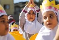 فردا؛ یک میلیون و ۴۰۰ هزار کلاس اولی به «جشن شکوفهها» میروند