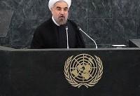 رسانه ملی سخنرانی روحانی را در سازمان ملل زنده پخش می کند