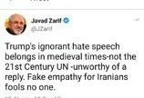 واکنش توییتری ظریف به سخنان ترامپ