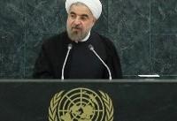 پخش زنده سخنرانی رییسجمهور در سازمان ملل