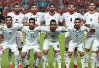 ایران با یک پله سقوط به رتبه ۲۵ رسید