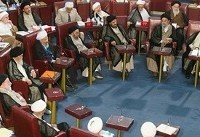 متن بیانیه پایانی سومین اجلاسیه دوره پنجم مجلس خبرگان