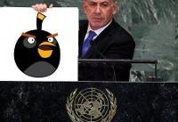 پاسخ ایرانیها به سخنان ضدایرانی نخستوزیر رژیم صهیونیستی؛ نتانیاهو خفه شو!