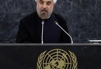 روحانی در سازمان ملل:  ایران در مواجهه با نقض برجام عکس العمل متناسب و قاطع خواهد داشت