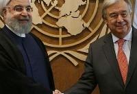 روحانی در مجمع عمومی سازمان ملل: ادبیات جاهلانه و کینهتوزانه ...