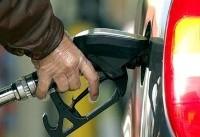 هوای بنزین تهران پس است؟!