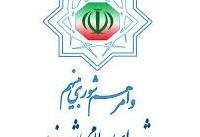 تایید مجدد صلاحیت عضو زرتشتی شورای شهر یزد