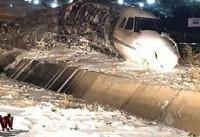 سقوط هواپیما در پروازهای فرودگاه استانبول اختلال ایجاد کرد