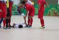 اعلام آخرین وضعیت بازیکن تیم ملی فوتسال بعد از بیهوش شدن