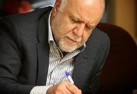 پیام وزیر نفت به مناسبت فرارسیدن هفته دفاع مقدس