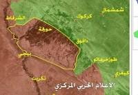 نیروهای عراقی عملیات آزادسازی حویجه را آغاز کردند