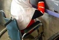 حق تحصیلی کودکان دارای&#۸۲۰۴;معلولیت