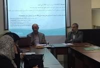 برگزاری نشست مسئولیت اجتماعی و سازمان های مردم نهاد در حوزه سلامت