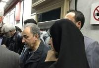 شهردار تهران بمناسبت روزجهانی بدون خودرو سوار مترو شد + فیلم و عکس