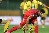 تیم فوتبال پرسپولیس در نقش جهان مقابل سپاهان متوقف شد