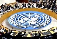 مخالفت قاطع شورای امنیت با همهپرسی جدایی کردستان عراق