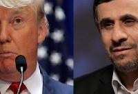 واکنش احمدینژاد به لفاظیهای ترامپ در سازمان ملل