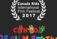 چهار فیلم ایرانی در جشنواره کودکان کانادا به نمایش در میآید