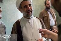 نماینده مردم قم در مجلس: تحریمهای همه جانبه آمریکا برای ملت ایران بیاثر است