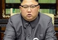 رهبر کره شمالی: رئیس جمهور عقلباخته آمریکا را با آتش مهار میکنم