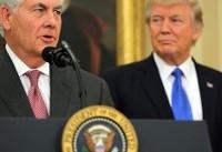 درخواست رکس تیلرسون از دونالد ترامپ برای اعلام پایبندی ایران به اجرای برجام