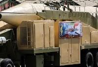 Iran unveils new 2000km-range missile