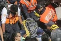 زلزله مکزیک جان ۲۷۳ نفر را گرفت