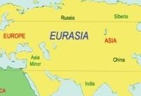 مخالفت قاطع اوراسیا با یکجانبه گرایی تجاری در جهان